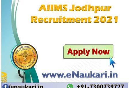 AIIMS-Jodhpur-Recruitment-2021.