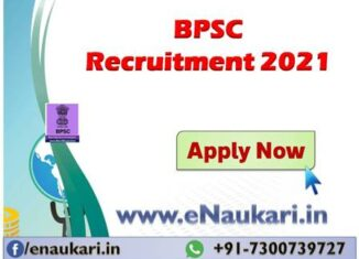 BPSC-Recruitment-2021