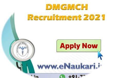DMGMCH-Recruitment-2021.