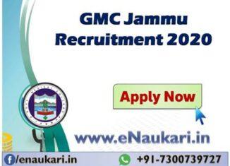 GMC-Jammu-Recruitment-2021.