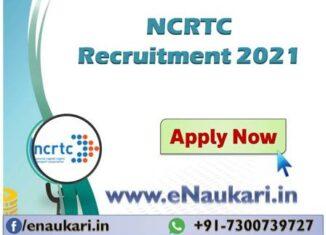 NCRTC-Recruitment-2021