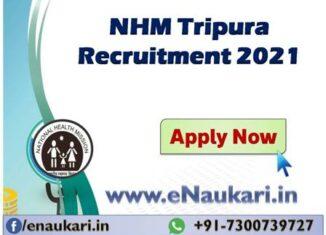 NHM-Tripura-Recruitment-2021
